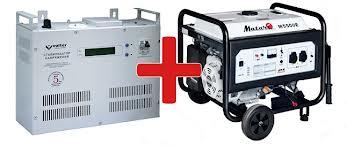 Стабилизатор для генератора