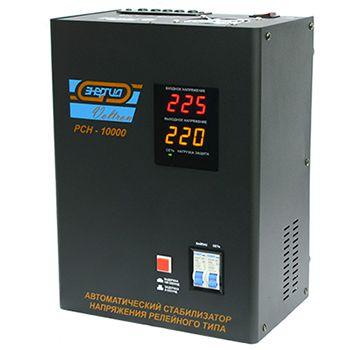 Энергия Voltron РСН-10000
