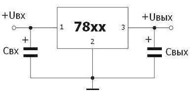 7805 стабилизатор
