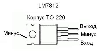 7812 стабилизатор