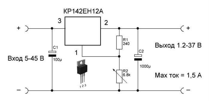 Схема стабилизатора на 12 вольт для ламп