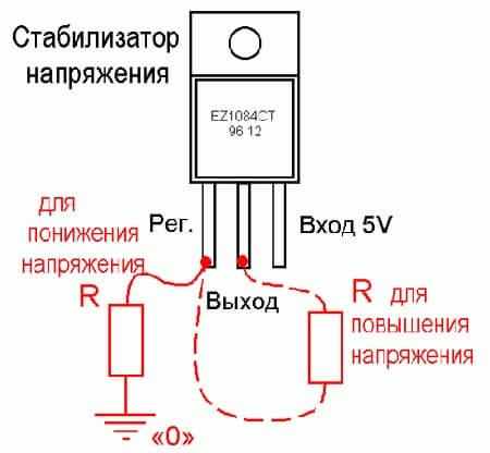 Схемы стабилизаторов на микросхемах фото 160