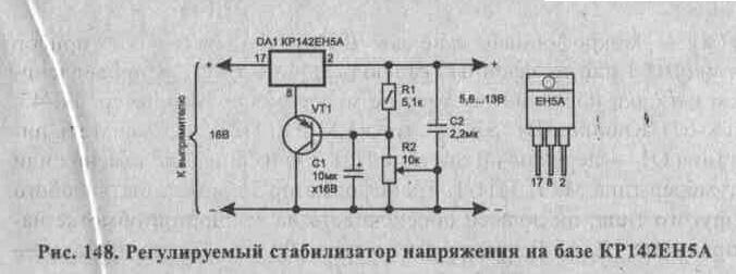 Стабилизатор напряжения на микросхеме - технические параметры