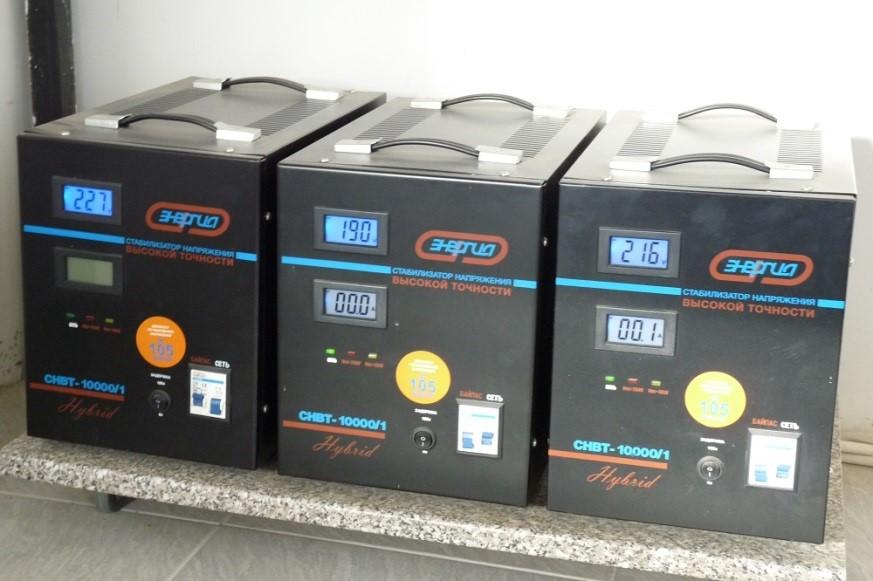 Энергия hybrid СНВТ 10000 1