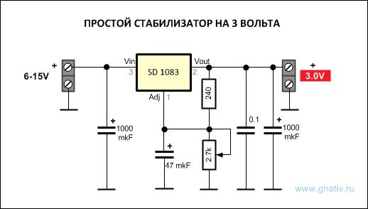 Простой стабилизатор на 3 вольта - работа схемы