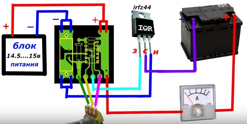 стабилизатор тока для зарядки аккумулятора