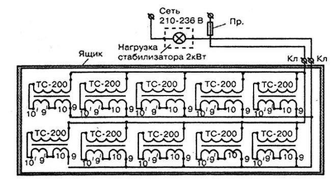 Стабилизатор напряжения с трансформатором
