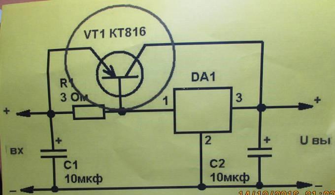 Стабилизатор напряжения 24 В