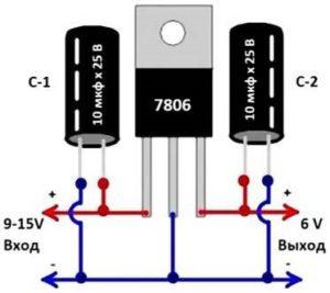 Стабилизатор напряжения 6 вольт
