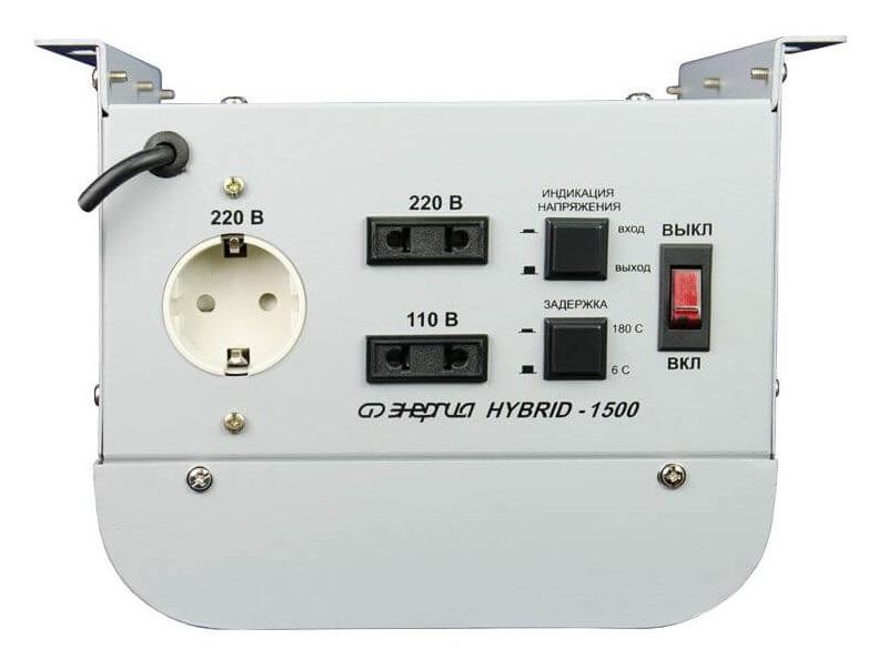 Стабилизатор напряжения для электроплиты